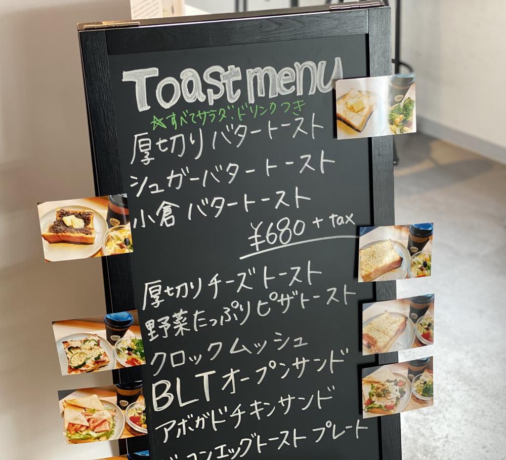 ジャラクコーヒー&カカオ カフェスペース 軽食メニュー