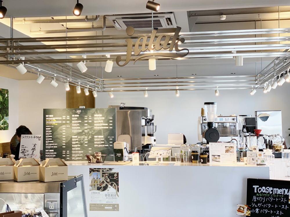 ジャラクコーヒー&カカオ カフェスペース カフェカウンター
