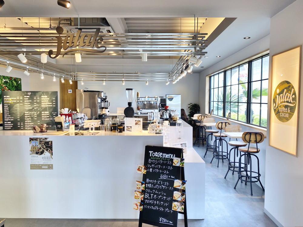 ジャラクコーヒー&カカオ カフェスペースの様子
