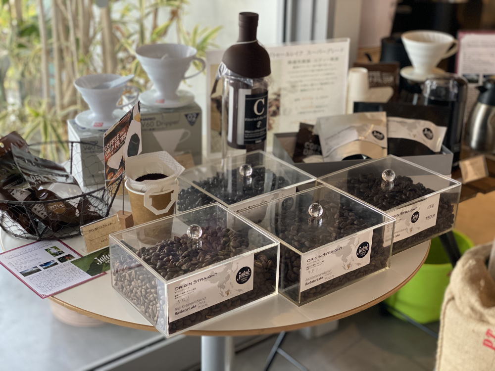インドネシアのコーヒー豆