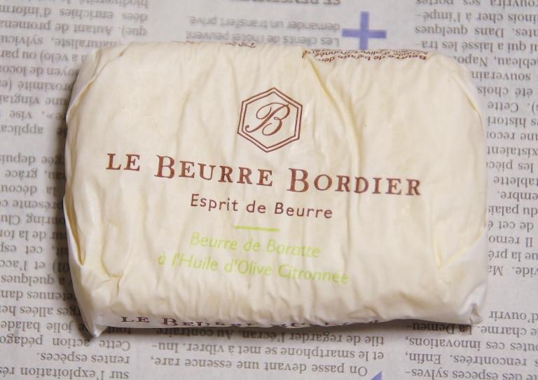 ボルディエバター