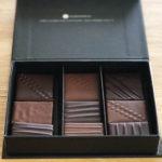 そば粉のチョコレートが絶品!「ヨハンデュボア」