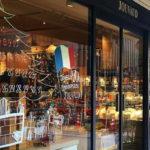 広尾にある老舗パティスリー「ラ・メゾン・ジュヴォー」に行ってみた。おすすめは?