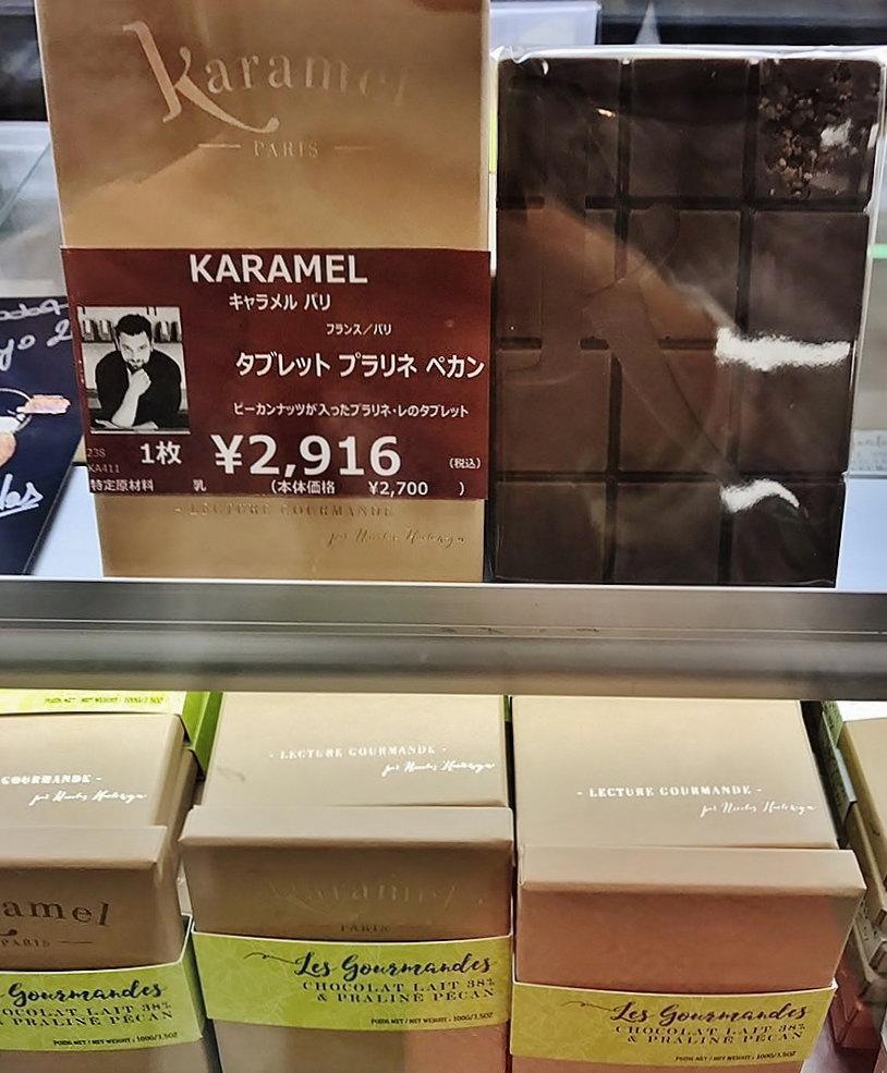Tablette Chocolat LAIT PRALINÉ NOIX DE PÉCAN