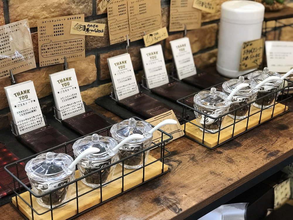 CHOCOLATORY KYOTO KEIZO