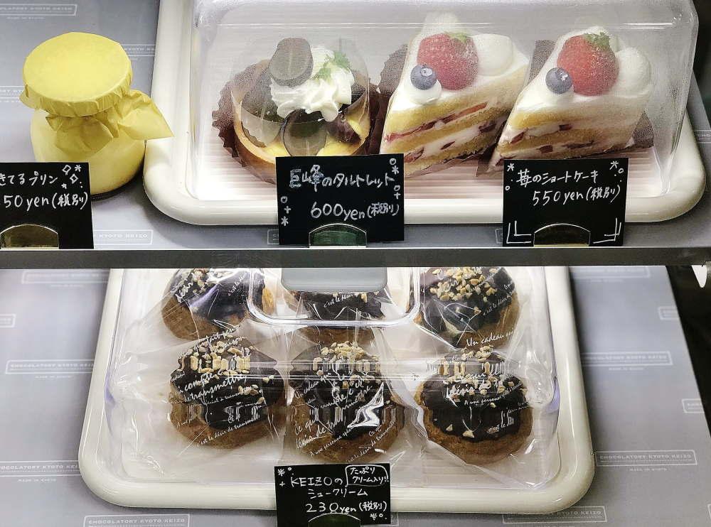ショコラトリーキョウトケイゾー ケーキの種類
