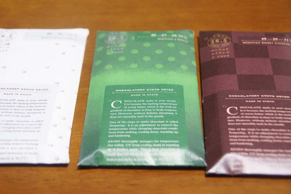 36.5℃ CHOCOLAT(サンジュウ ロクテンゴ ド ショコラ