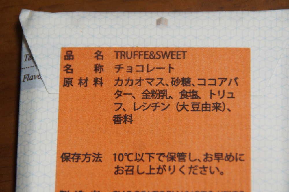 36.5℃ CHOCOLAT トリュフ