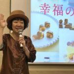 「幸福のチョコレート講座」参加!おすすめチョコやチョコの楽しみ方を聞いてきました