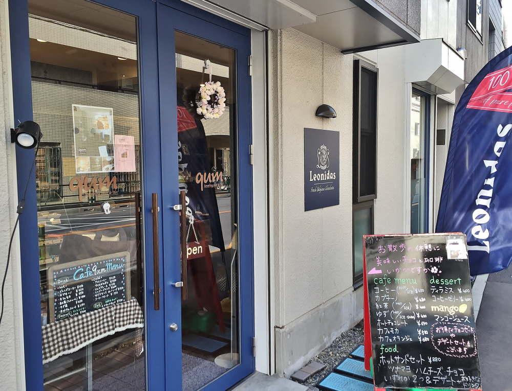 レオニダス 日本店舗