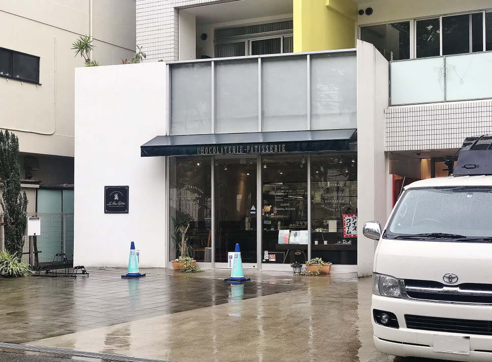 レ・プティット・パピヨット 店構え アクセス