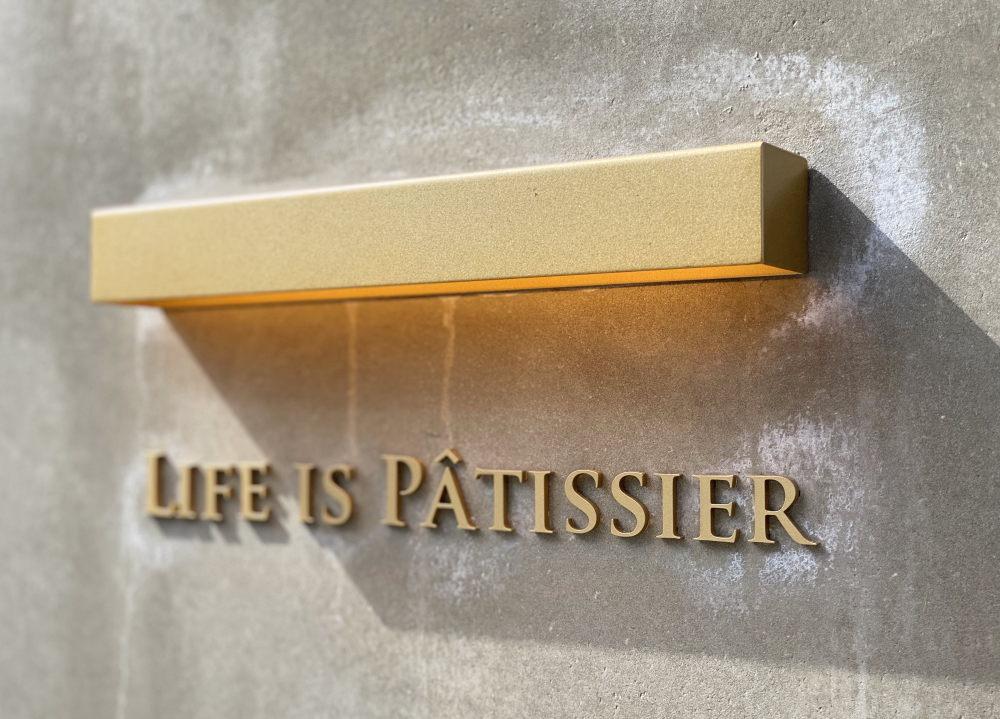 ライフイズパティシエの看板
