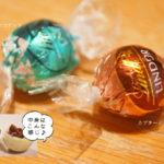 チョコレートの世界に革命を起こした「リンツ」の滑らかタブレットとは