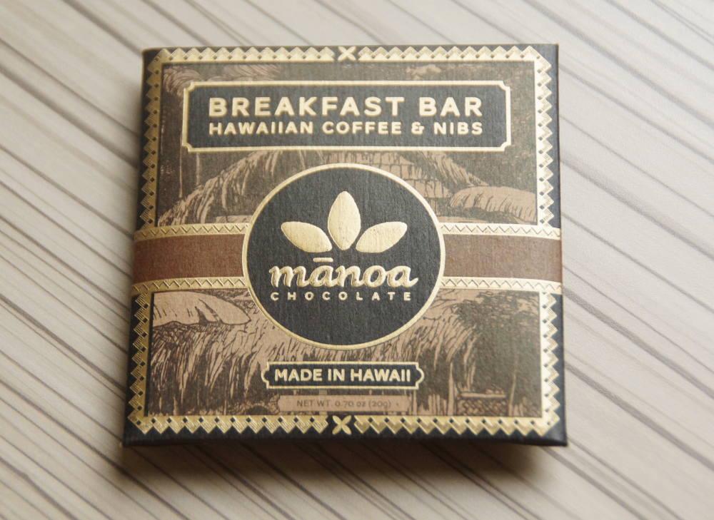 ブレックファスト・バー ハワイアンコーヒー&ニブ