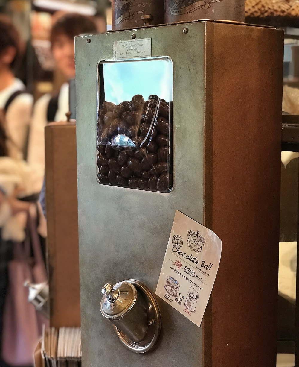 カカオマーケットbyマリベル チョコレートボール