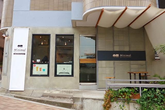 ミニマル 店舗 富ヶ谷 外観