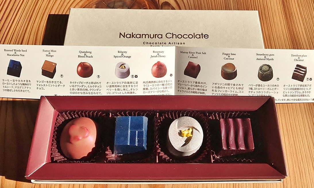 ナカムラチョコレート AUSTRALIAN SELECTION