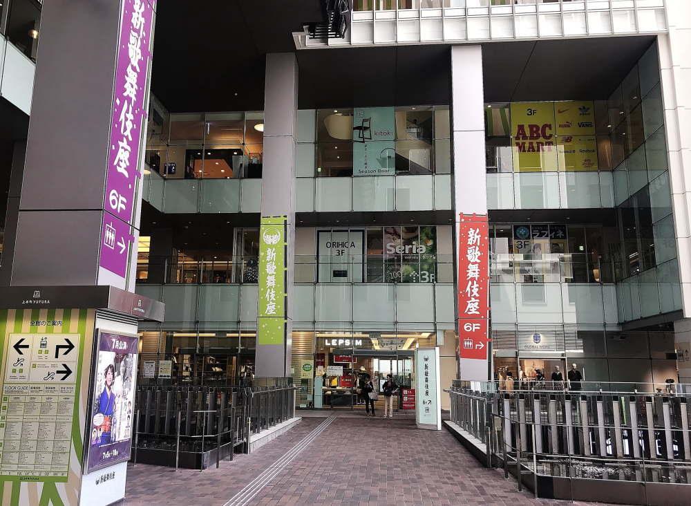 大阪上本町 なかたに亭へのアクセス