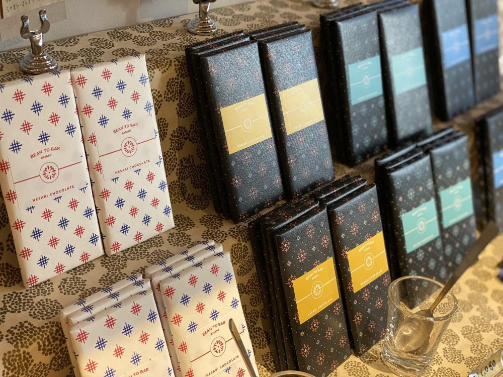 ネサリチョコレート タブレットの種類