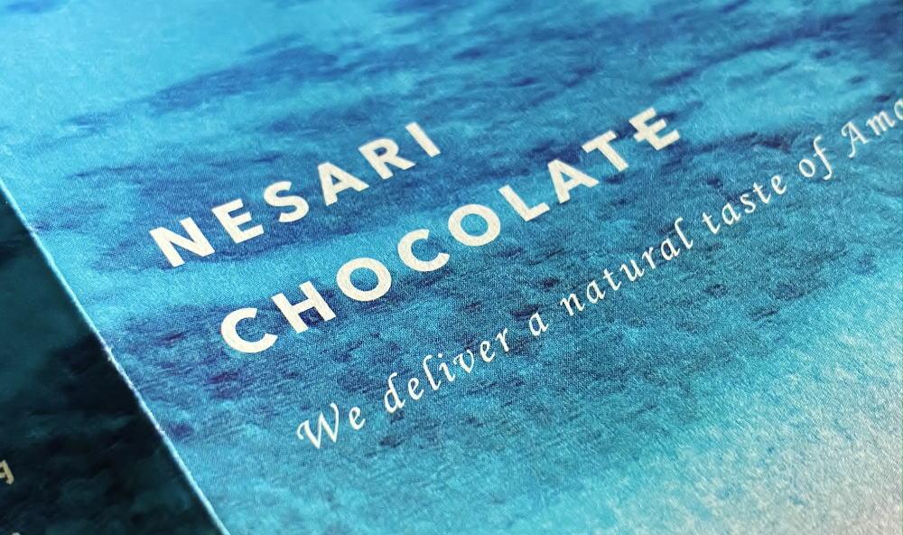 ネサリチョコレートとは?