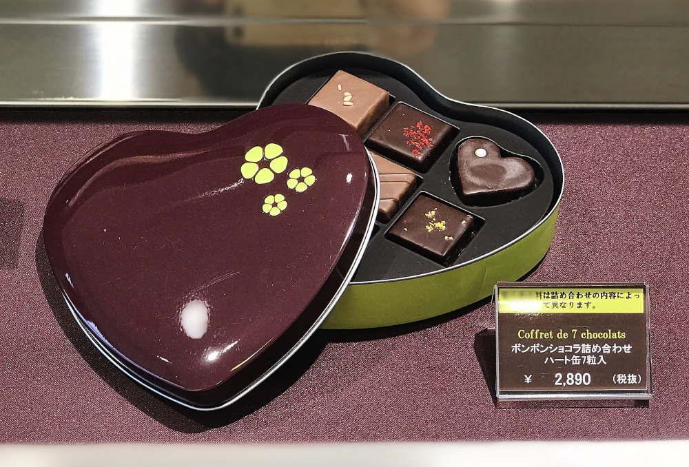 パスカルルガックのボンボンショコラ 種類