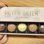 果物まで自家栽培「ピーターバイヤー」手作りチョコ。日本で手に入れるには?