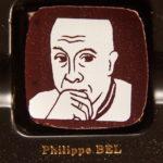 【NEWS】「フィリップベル」「クリスチャンカンプリニ」「フレデリックアヴェッカー」3MOFのショコラ福袋が出てますよ!