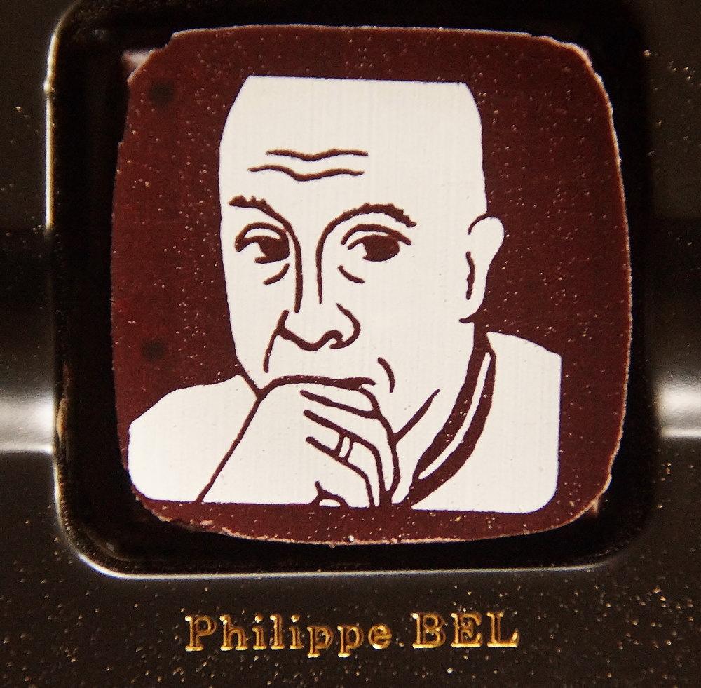 フィリップベル サロンデュショコラ セレクションボックス ショコラな人々