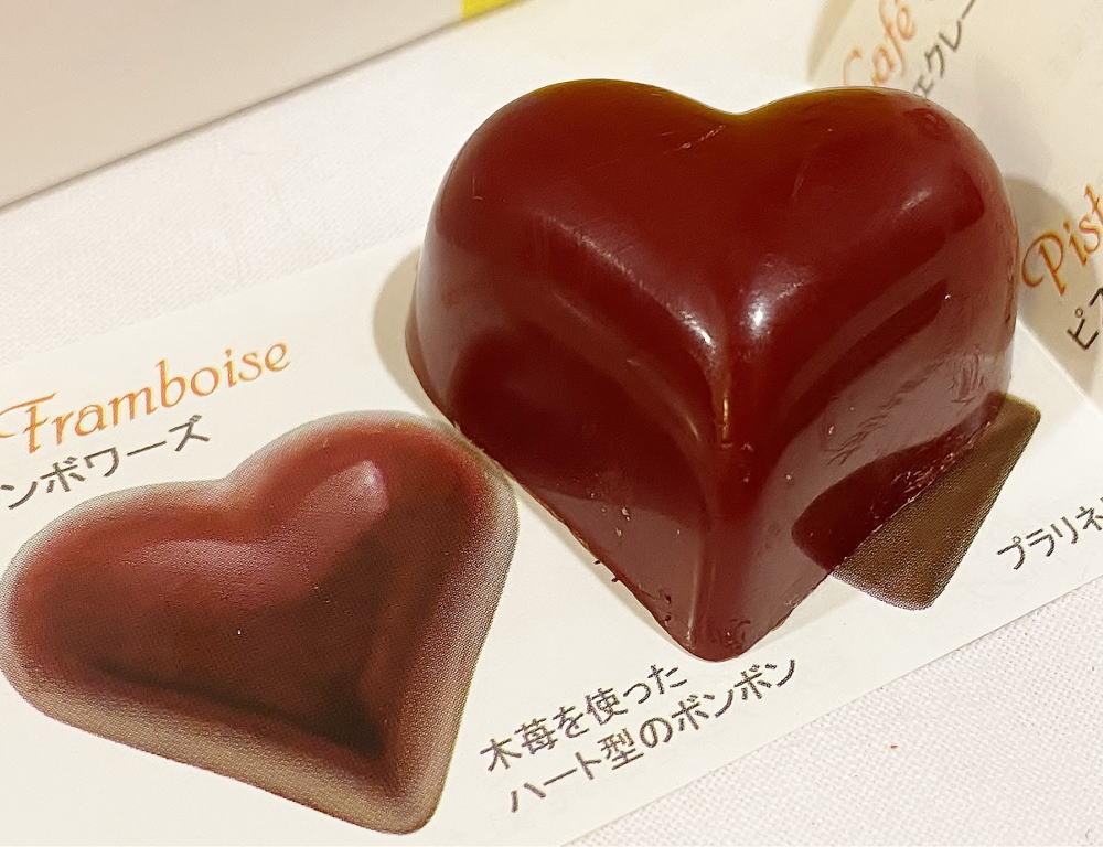 ル・ポミエ 赤いハートのボンボン 木イチゴ