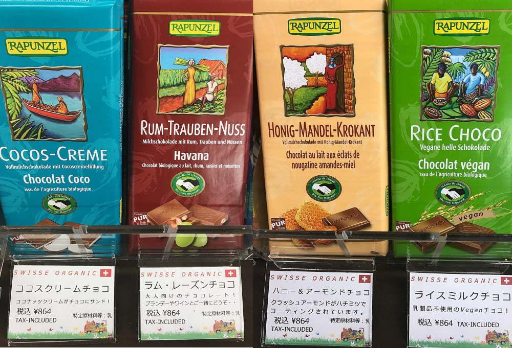 ラプンツェル チョコレート 種類