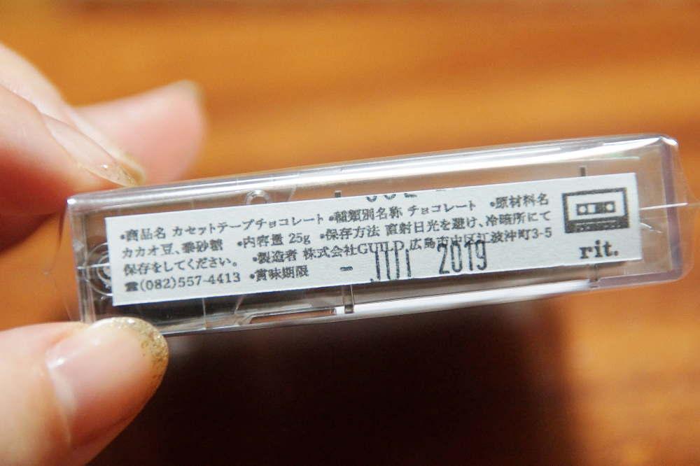 カセットテープチョコレート