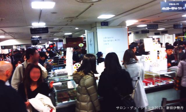 サロンデュショコラ 日本 混雑