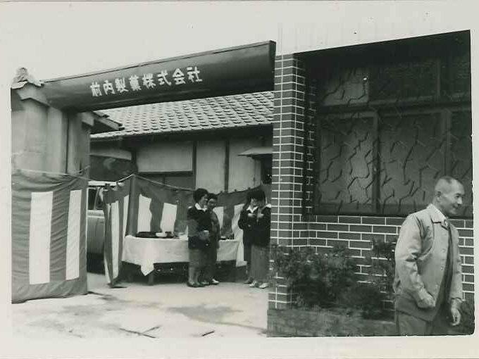 1953年創業の老舗 サロンドロワイヤル