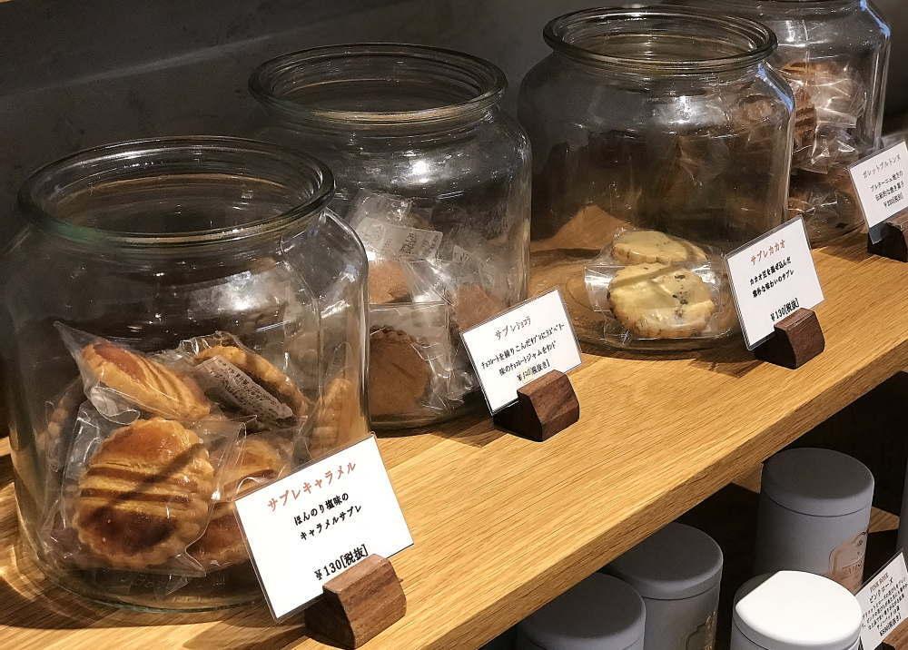 ショコラトリ・パティスリ ソリリテの焼き菓子、クッキー類