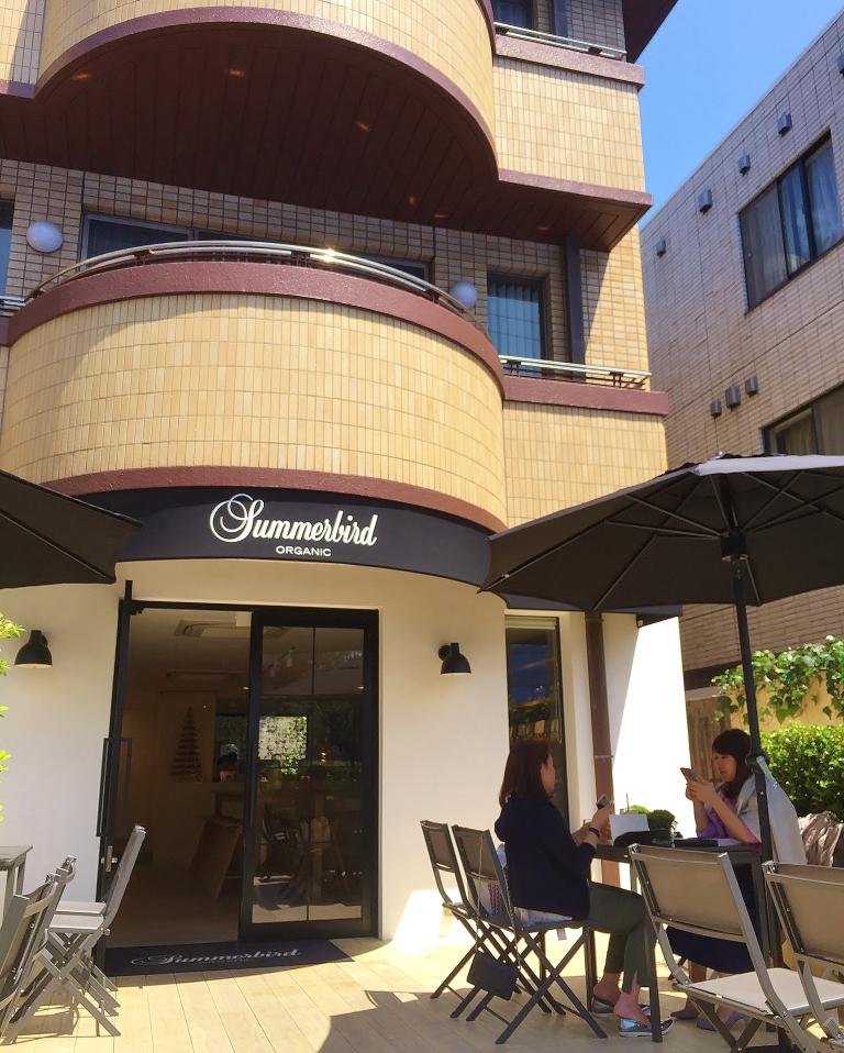 南青山 サマーバードオーガニック カフェ