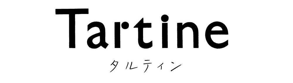 タルティン ロゴ