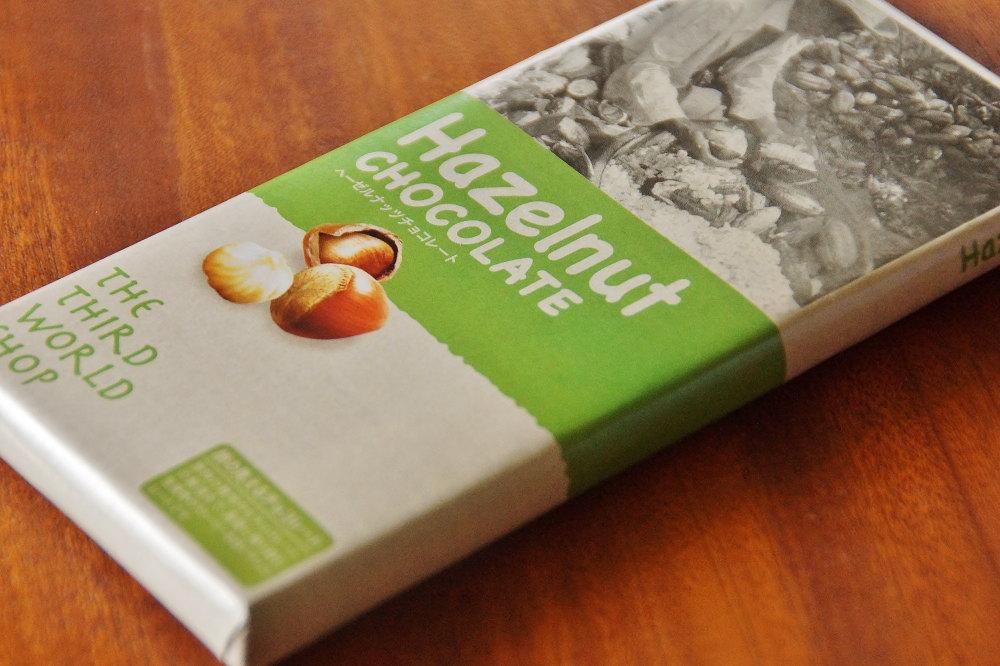 第3世界ショップ ヘーゼルナッツチョコレート