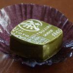 「辻利」のバレンタイン限定お茶チョコが想像以上に美味しい!お取り寄せも。