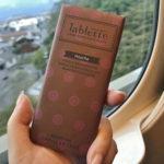 楽しさと美味しさにこだわったビーントゥバー「バニラビーンズ」のチョコは必食