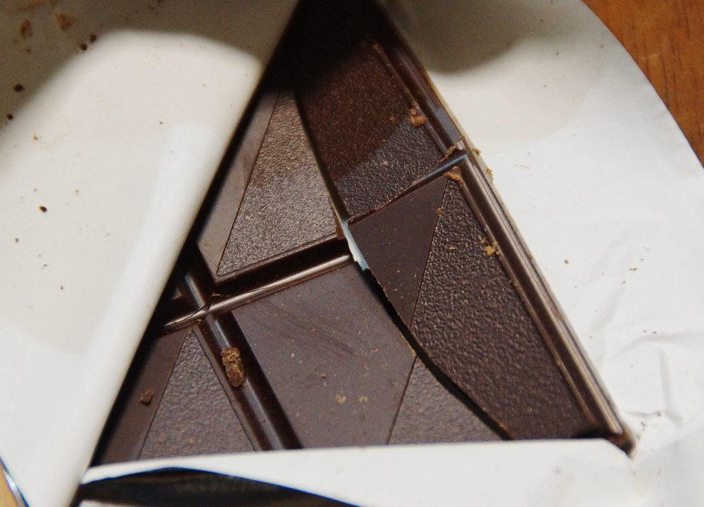 VIVANI ヴィヴァーニ オーガニック チョコレート 味 ブログ