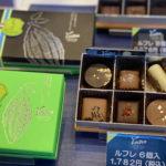美食の街リヨンの銘菓を発明した「ヴォワザン」とは?2015年日本上陸!