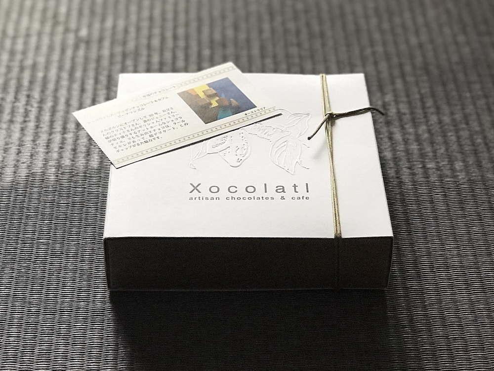 ショコラトルアルチザンチョコレート&カフェ バロタン(箱)