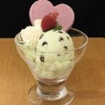 人生で一番おいしかったチョコミントアイスは「ヨシノリアサミ」