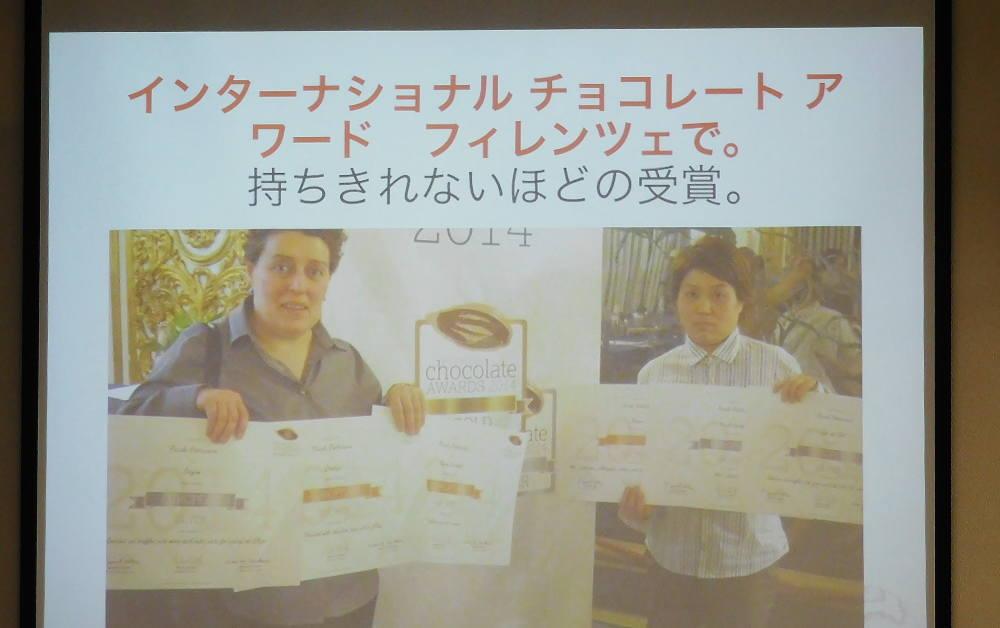 ユミコサイムラ 受賞歴